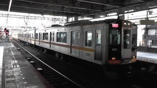 快速急行 奈良行き到着!! 阪神9000系