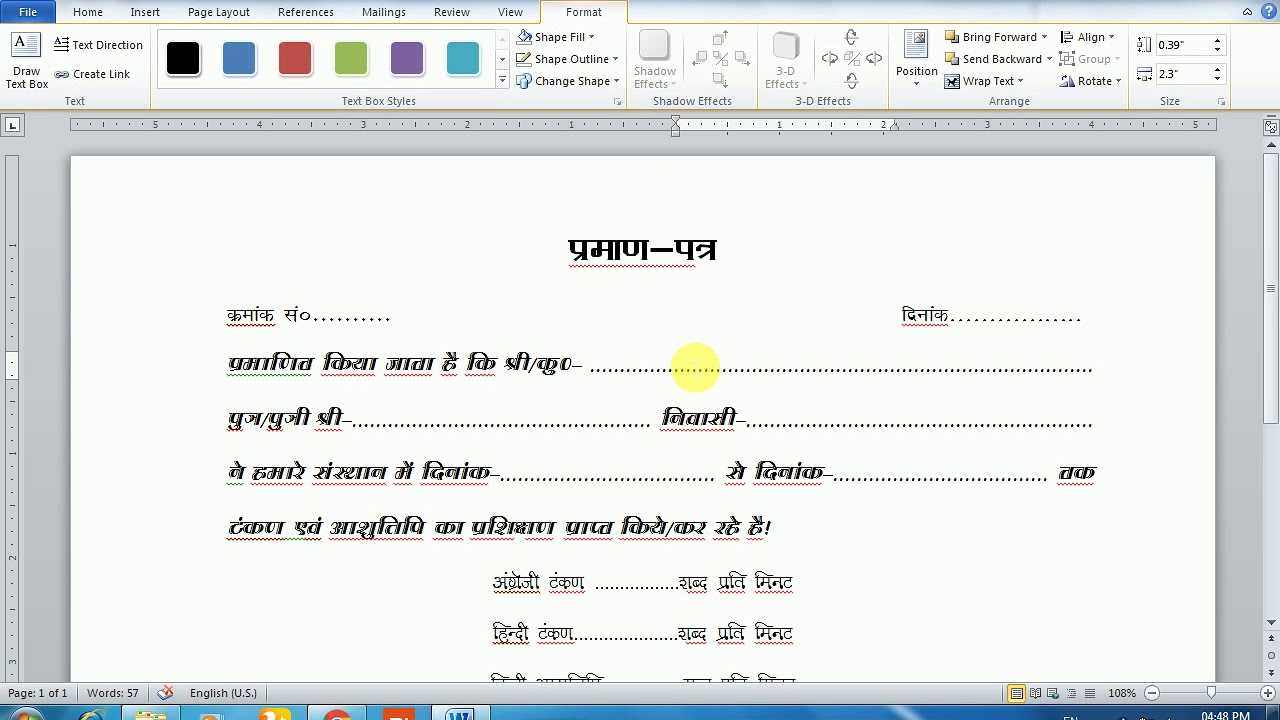 how to write dotted Line in word
