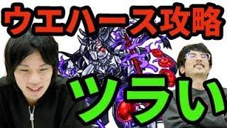 【モンスト】なんかつらい!開封して即イザナミ零!【なうしろ】 thumbnail