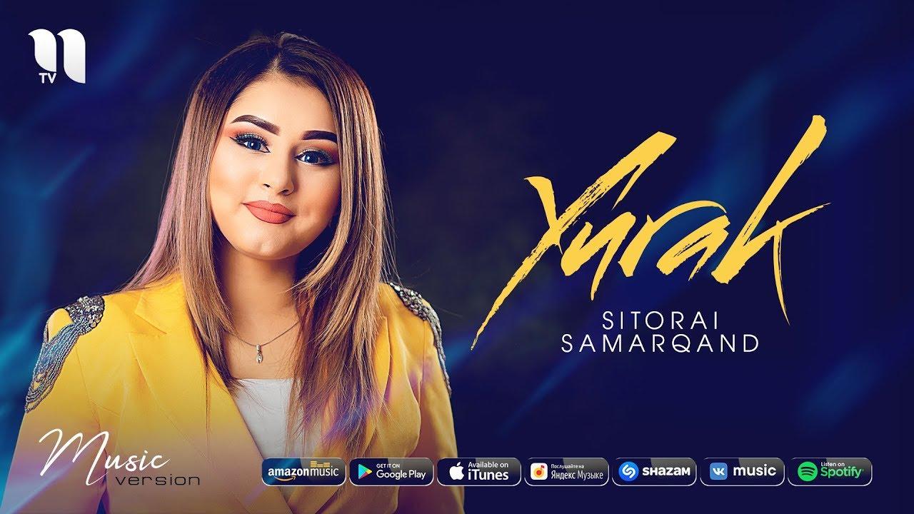 Sitorai Samarqand - Yurak | Ситораи Самарканд - Юрак (music version)