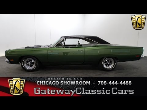 1969 Plymouth Road Runner Gateway Classic Cars Chicago #1196
