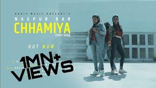 NAGPUR KAR CHAHMIYA COVER SONG || ARJUN LAKRA AND ANITA BARA || ARHIT MUSIC