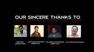 Award winning tamil short film Sella kasu by T. sivakumar & team