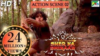 SHER KA SHIKAAR | शेर का शिकार | Mohanlal, Kamalinee Mukherjee & Namitha | Full ACTION Scene 2