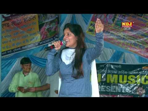 राजगुरु सुखदेव भगत सिंह लेंगे जन्म दोबारा # Priyanka Choudhary # Latest Haryanvi Ragni Song 2017 #