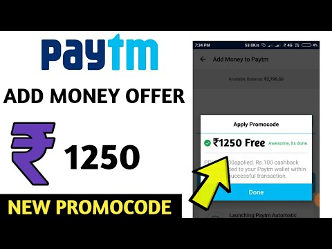 Paytm new Add money Promocode 2018 || Paytm � add money New Promocode technicalravi
