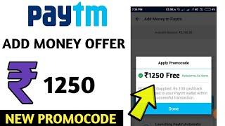 Paytm new Add money Promocode 2018 || Paytm ₹1250 add money New Promocode technicalravi