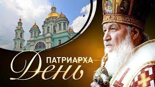 Святейший Патриарх Кирилл почтил память Святейшего Патриарха Алексия II