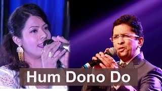 Hum Dono Do Premi | Mayur Soni | Rajesh Khanna | Zeenat Aman | Ajanabee