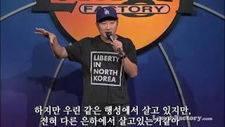 스탠드업 코미디 - PK : 라스베가스 인어공주[한글자막]