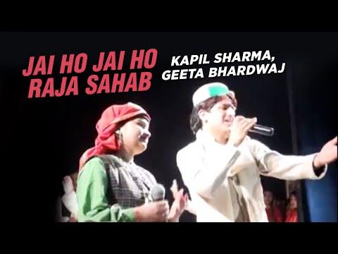 Jai Ho Jai Ho Raja Sahab Himachali Song | Kapil Sharma, Geeta Bhardwaj | SMS NIRSU