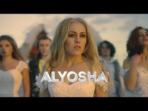 """ПРЕМЬЕРА! Alyosha - Бегу (OST """"Жены на тропе войны"""")"""