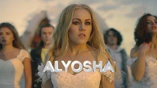 ПРЕМЬЕРА! Alyosha - Бегу (OST