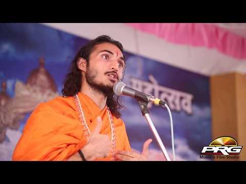गुरु पूर्णिमा महोत्सव 9 जुलाई 2017 गुरूकृपा आश्रम नेतड़ा जोधपुर संत श्री कृपाराम जी महाराज के प्रवचान