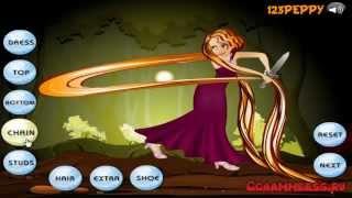 Игры для девочек Одень Рапунцель