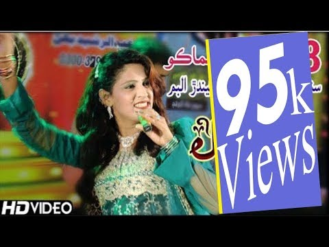 SANAM DIL ALBUM 01 2018 -SINDHI BEST ALBUM | HD SINDHI SONGS 2018