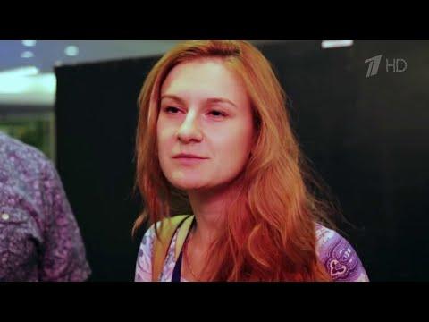 Россиянка Мария Бутина поблагодарила всех за поддержку.