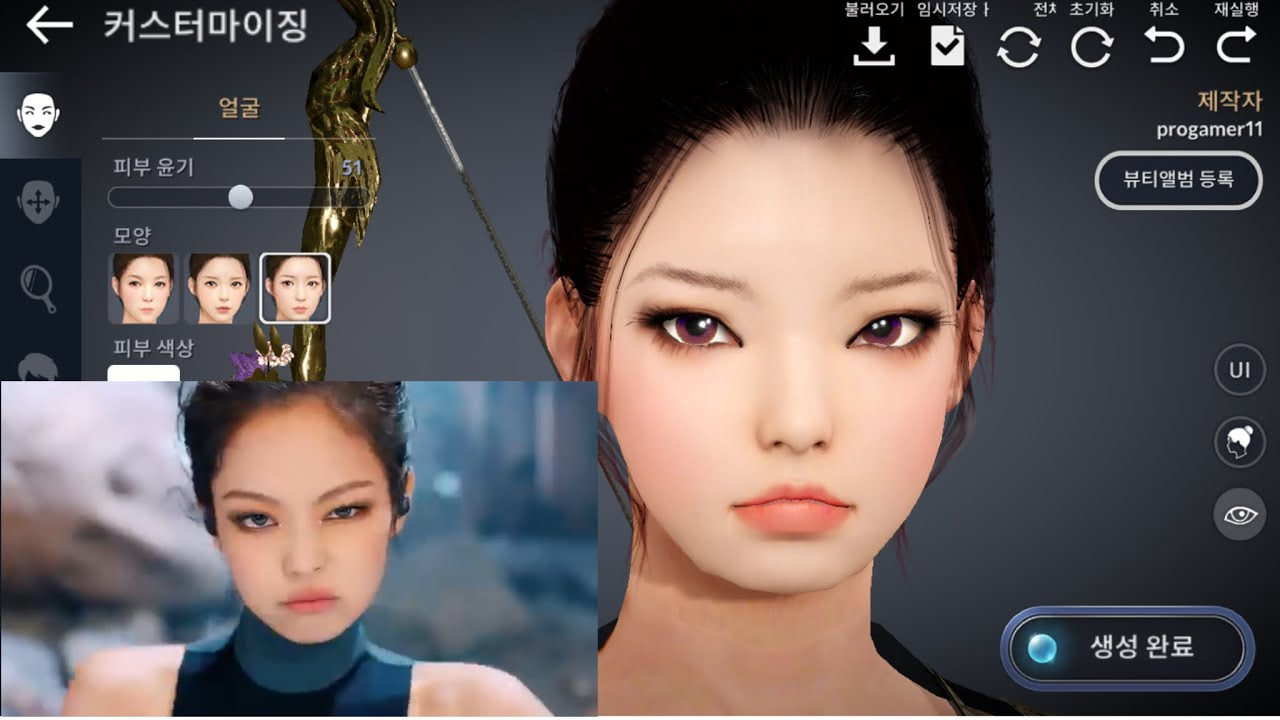 Black Desert Mobile Character Preset Jennie Kim Of Blackpink Youtube