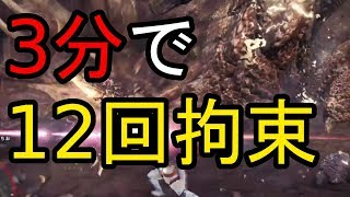 【MHW】サポート片手剣が強すぎるwww【これはひどい】