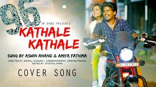 96 Cover Song | Kaathalae Kaathalae Song | Valentine's Day Special | Song