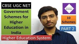 cbse-ugc-net-higher-education-system-government-schemes-for-higher-education-in-india-sk-halder
