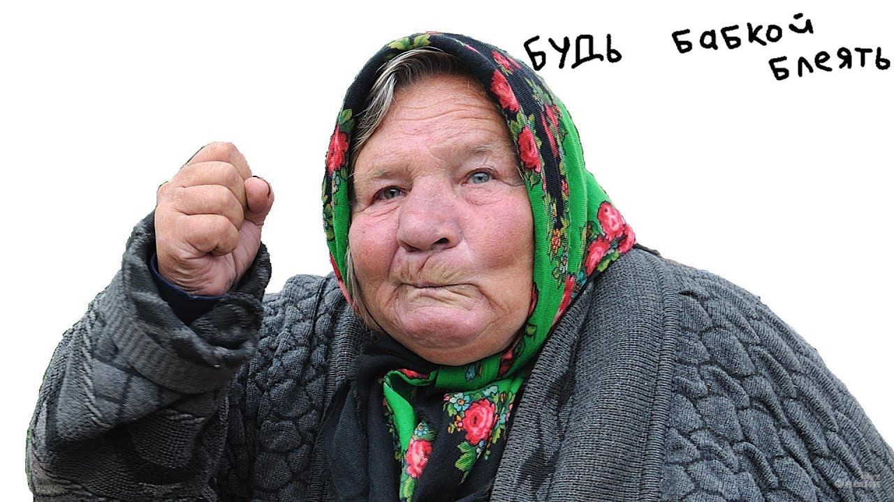 Фото бабушек пьяных 5 фотография