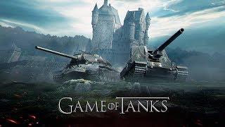 Game Of Tanks / Трейлер к следующему видео (СМОТРЕТЬ ТОЛЬКО С ПК или по ссылке в описании)