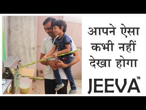 Sugarcane Juice Machine Oprated By Three Year Old Boy VIVAN