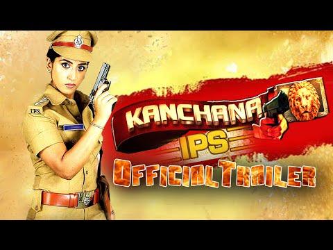 Malayalam Action Movie    Kanchana IPS    Malayalam Movie Official Trailer HD