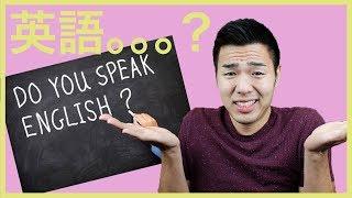「英語どうやったらもっと上手くなるの?」と今でもよく聞かれるんですが。。。
