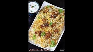 how to make mutton biryani in Assameseবিৰিয়ানী কেনেকৈ বনায়
