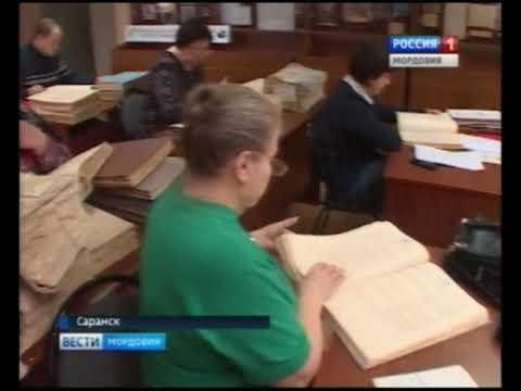 балдеют твердого второе высшее педагогическое образование саранск как эти