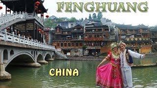 видео Фенхуан - город Феникса | Невиданный Китай travelhaker.ru | Невиданный Китай | travelhaker.ru