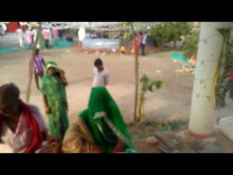 महुआखेड़ा यग विडियो