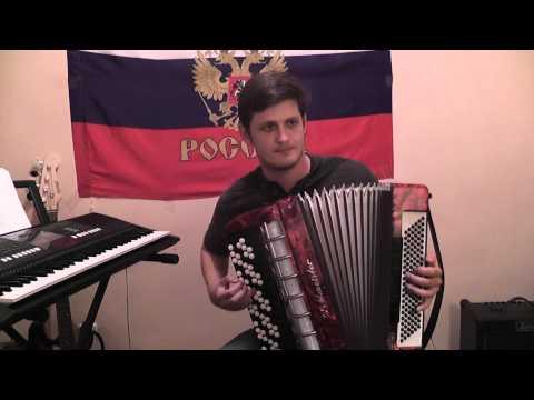 Игра Престолов (на баяне) / Game Of Thrones OST(accordion cover)