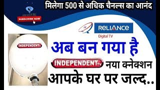 JG Update: Reliance Digital TV is Now 'Independant TV', Installation will be start soon (Must Watch)