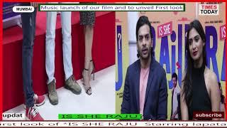 "Hindi Film ""Is She Raju"" First Look And Music Launch   Rahul Kumar Shukla"