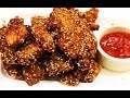 Sesame Chicken | Quick and Easy Snack | Ramadan Recipe | Iftar Dish for Ramadan