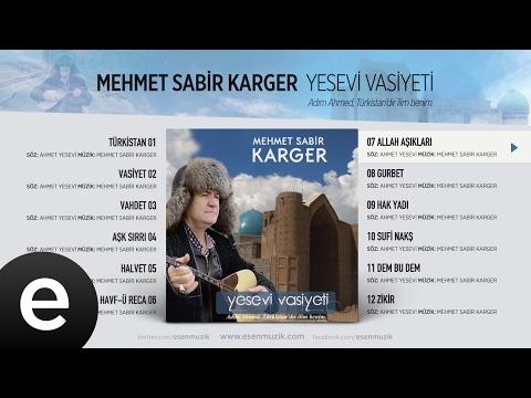 Allah Aşıkları (Mehmet Sabir Karger) Official Audio #allahaşıkları #mehmetsabirkarger