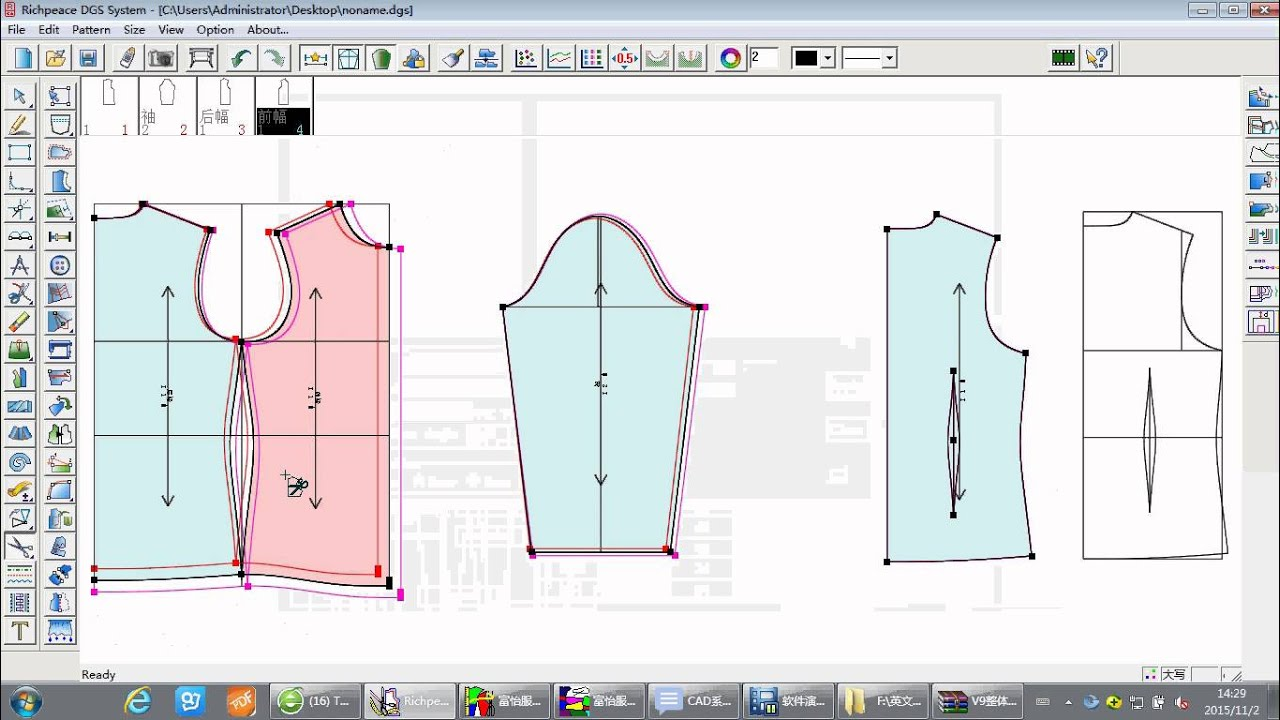 Apparel Cad V9 Whole Demo Youtube