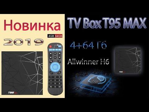 TV Box T95 Max Дёшево и сердито на процессоре Allwinner H6 Unboxing