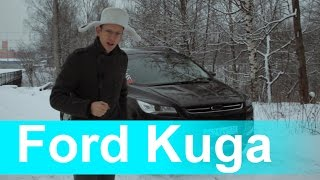 Ford Kuga II  1.6AWD(Powerbass СПб. Автозвук: http://vk.com/powerbass_spb Канал Автообзоров