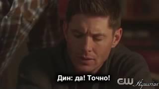 Сверхъестественное 14 сезон 3 серия промо