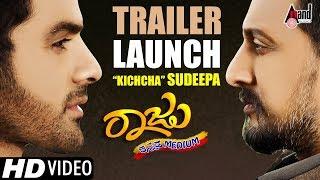 Raju Kannada Medium Hd Trailer launch 2017 | Kichcha Sudeepa | Gurunandan | Aavanthika | Suresh Arts