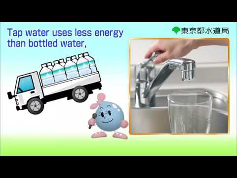 The Bureau of Waterworks TMG PV (Tokyo Tap Water Project)