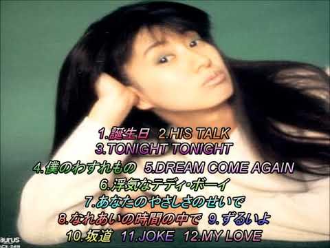 五味美保 1994 FULL ALBUM