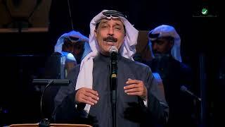 Abdullah Al Ruwaished ... Elli Nesak Ansah | عبد الله الرويشد ... اللي نساك انساه - فبراير الكويت