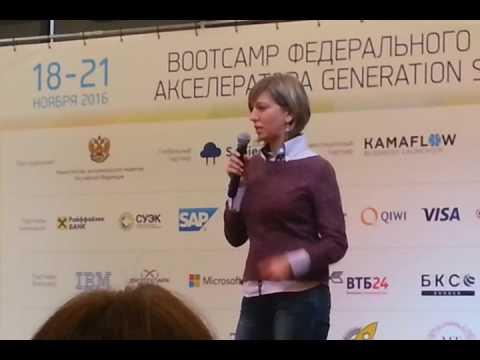 20161118 Елена Левина
