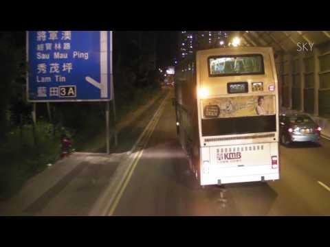 NWFB 1082 @ 796C 新巴 Dennis Trident 富豪東方酒店 → 唐明苑