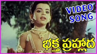 Narayana Mantram Video Song || Bhaktha Prahlada Telugu 1080p Video Song - Roja Ramani